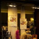 Vetrina Antoniazzi arte di strada